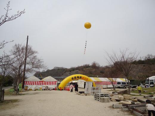2013.03.17 呉ポー 014