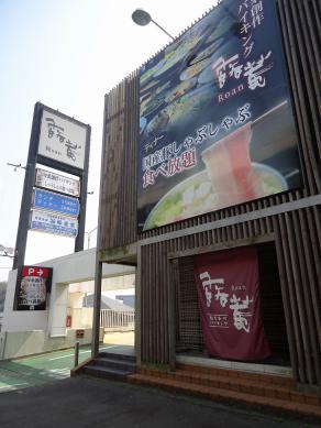 2013.03.31 桜 044