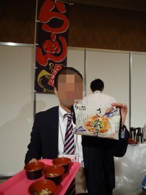 2013.03.26 おためしフェスタ 006