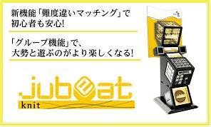 jubeat_knit.jpg