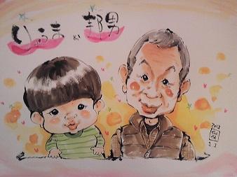 338px伊勢志摩2013④
