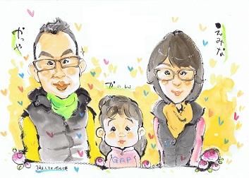 353pxタマ武豊20130220-3