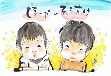 361pxタマ武豊20130120-1