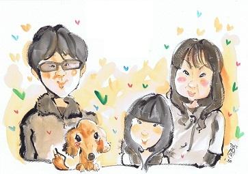 363pxタマ武豊20130220-2