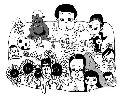 港児童館2013-50pa