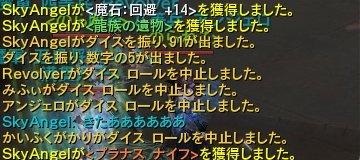 Aion0069.jpg