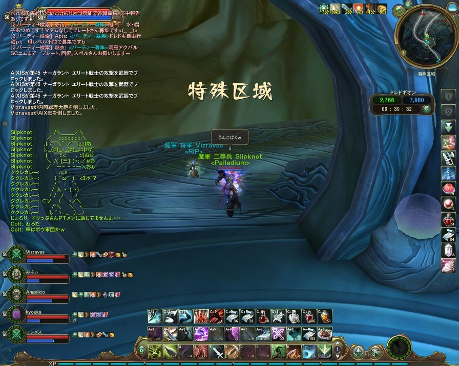 Aion0328.jpg