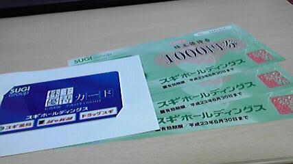 P1000013.jpg