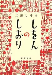 book1012.jpg