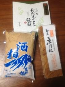 uchigohan1002-1.jpg