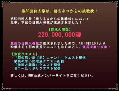 逾ュ繧顔オ先棡_convert_20120419024711