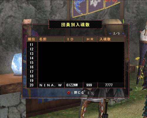 mhf_20120418_214525_484_convert_20120419024903.jpg