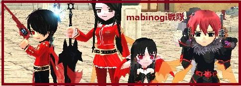 mabinogi_2013_08_16_020.jpg