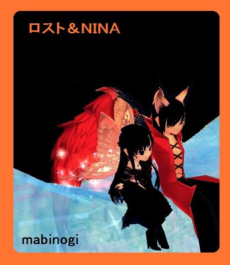 mabinogi_2014_09_30_008.jpg