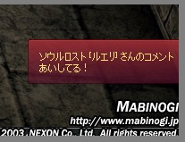 mabinogi_2014_10_05_006.jpg