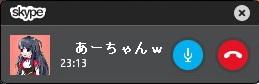 mabinogi_2014_12_18_002_20141221012750198.jpg