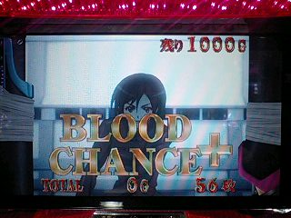 BLOOD+ ART1000Gゲット