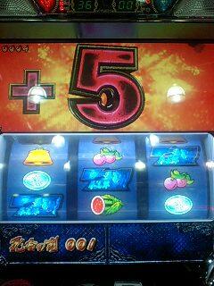 蒼天 +5