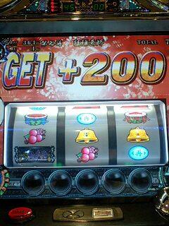 鬼武者 +200