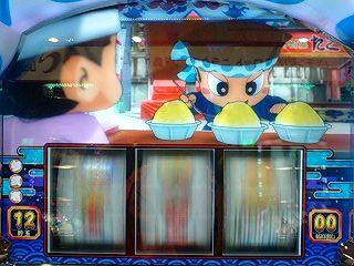 青ドン 20100718 3同色かき氷