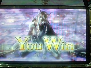悪魔城2 サキュバス勝利