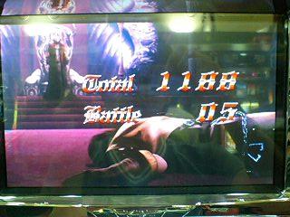 悪魔城2 DB5連