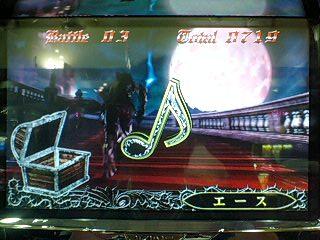 悪魔城2 称号エース