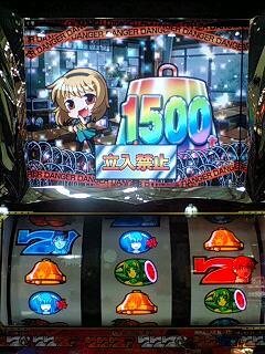 ひぐらし 虹色1500t_ハズレ