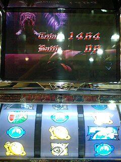 悪ドラ2 20100917 1400枚