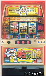 猫DE小判筺体