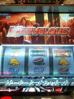 スパイダーマン3 マーベラス!