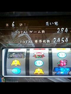 moblog_44b8d394.jpg