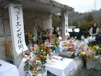 春の供養祭
