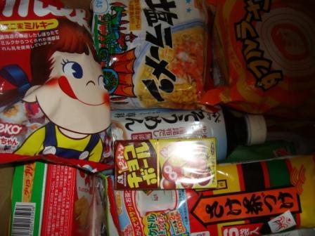 8-5 gift oyabun