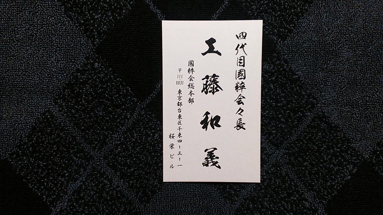 IMAG7323.jpg: ninkyo5910.blog.fc2.com/img/IMAG7323.jpg