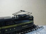 GG-1 (1)