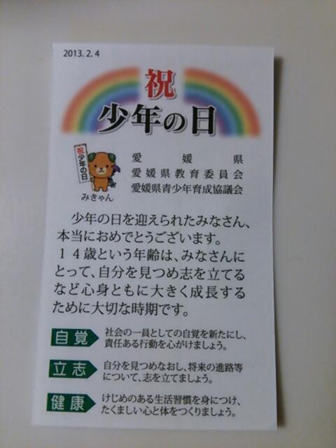 moblog_aa0a671d.jpg