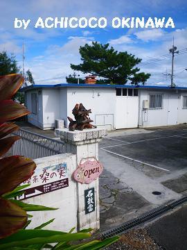 aakuwanomis19.jpg