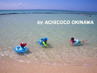 atchubibi4.jpg