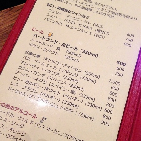 130304 ulalaca menu