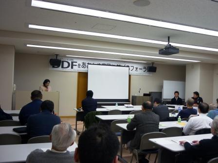 BDFをあおもり市民に拡げるフォーラム4