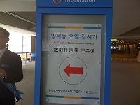 IMG_0514.jpg