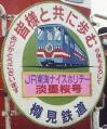 004_20120412205855.jpg