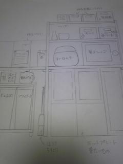 棚の完成予想図?