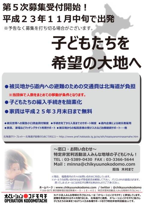 20111024-9.jpg