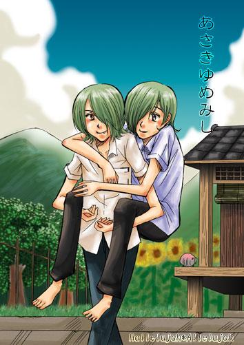asakihyoushi01.jpg