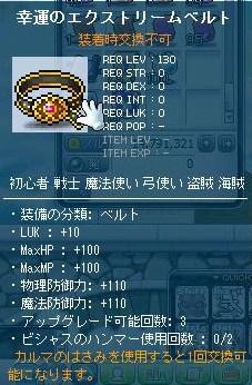 Maple110930_210427.jpg