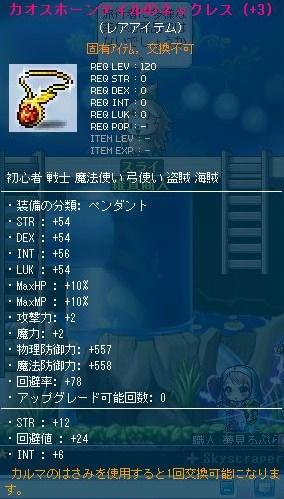 Maple111021_211114.jpg