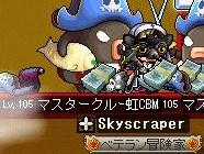 Maple111024_184024.jpg