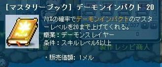Maple111106_181245.jpg